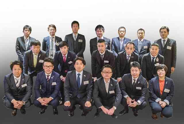 日本YEG35周年委員会