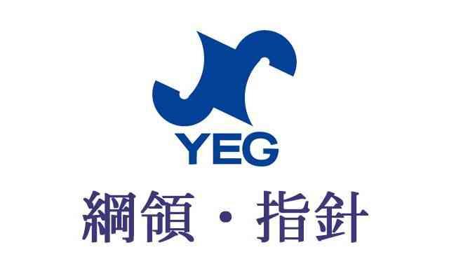 日本YEG綱領・指針