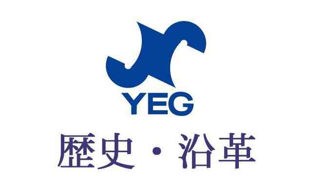 日本YEG歴史・沿革