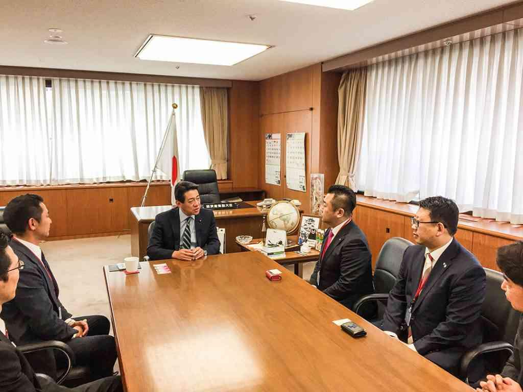 松村経済産業副大臣表敬訪問