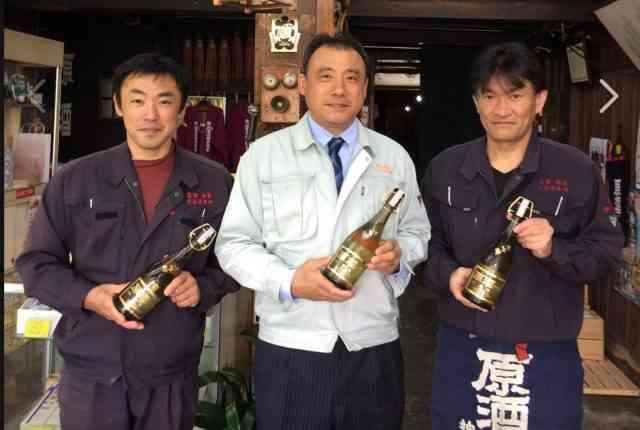 全国新酒鑑評会金賞受賞