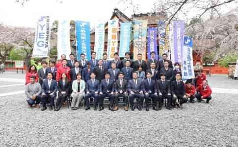 富士山本宮浅間大社で事業成功祈願